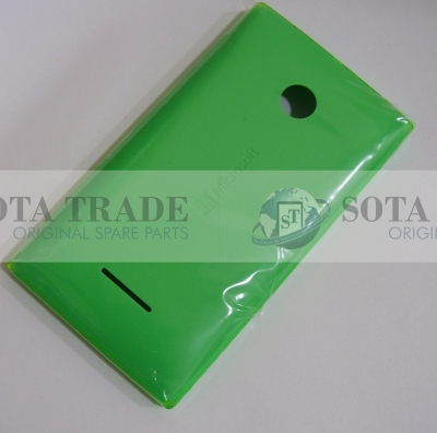Battery Cover Assembly Microsoft Lumia 532 (green), 02507V6 (original)
