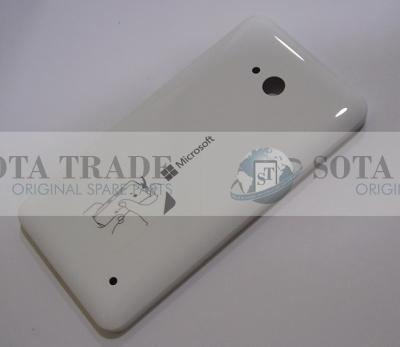 Battery Cover Assembly Microsoft Lumia 640 (White), 02509H7 (original)