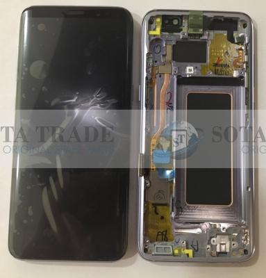 LCD Display & Touchscreen Samsung Galaxy S8 SM-G950F (Violet), GH97-20457C original